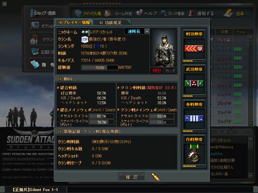 ScreenShot_874_convert_20110406110454.png