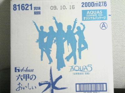 AQUA5type-A