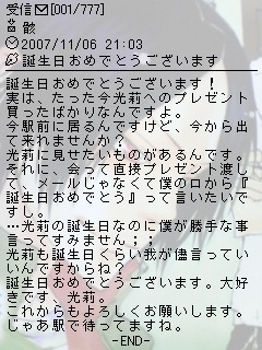 mukuro5.jpg