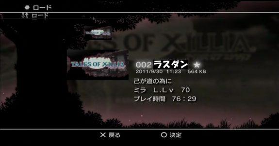 657image.jpg