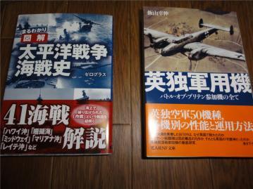 book110423.jpg