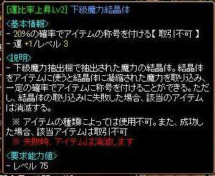 RedStone 12.01.23[下]