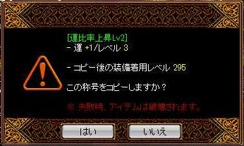 RedStone 12.01.23[下3]