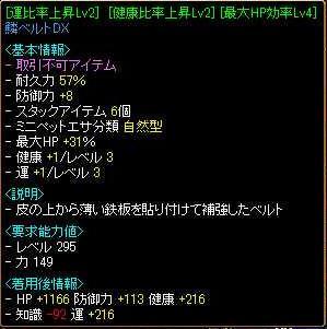 RedStone 12.01.23[下4]
