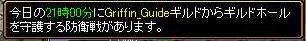 12.02.04[元素法人 守]