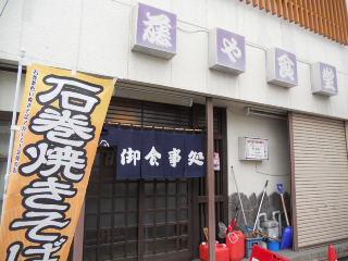 411fujiyasyokudo-1.jpg