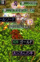 a103.jpg