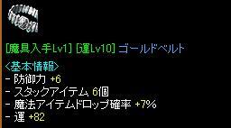 a130.jpg