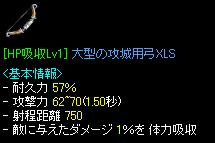 yumi3.jpg
