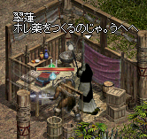20060423161228.jpg