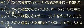 20060531004047.jpg