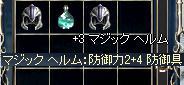 20080126214719.jpg