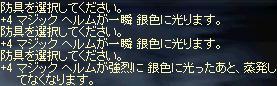 20080126215033.jpg