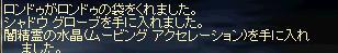 LinC0167.1.jpg