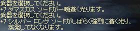 LinC0246.1.jpg