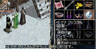 LinC0254.jpg