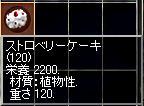 LinC0279.jpg