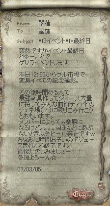 LinC0301.jpg