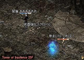 LinC0330.1.jpg
