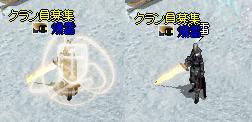 LinC0336.1.jpg