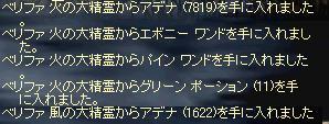 LinC0413.jpg