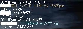LinC0418.jpg