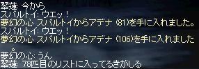 LinC0430.jpg