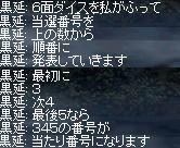 LinC0442.jpg