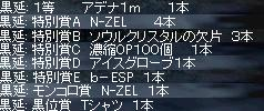 LinC0444.jpg