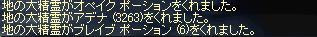 LinC0448.jpg