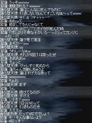 LinC0470.jpg