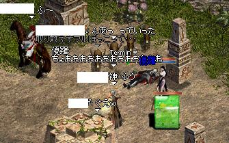LinC0486.jpg