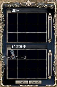LinC0494.jpg