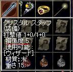 LinC0541.jpg