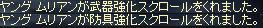 LinC0562.jpg