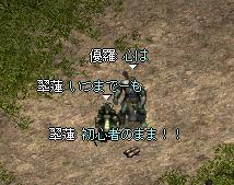 LinC0587.jpg