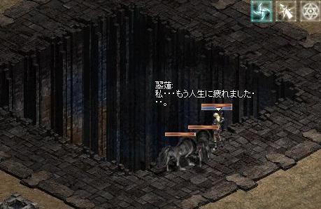 LinC0680.jpg