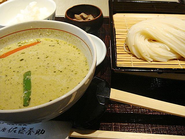 タイ風グリーンカレーのつけ麺@銀座佐藤養助