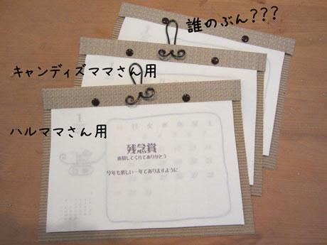 2_20120113203734.jpg