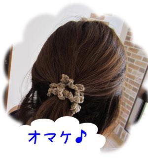 4_20110717185935.jpg