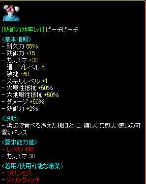 DXU(プリ)