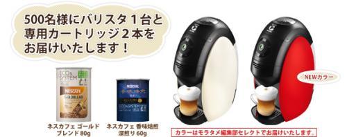 3099nba_42_convert_20111218052825.jpg