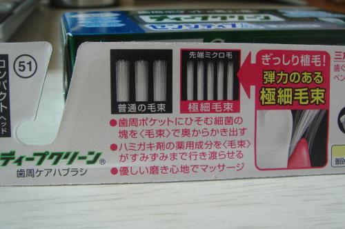 DSC09021_convert_20111108135634.jpg
