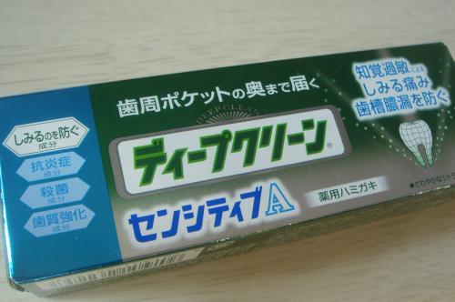 DSC09025_convert_20111108135816.jpg
