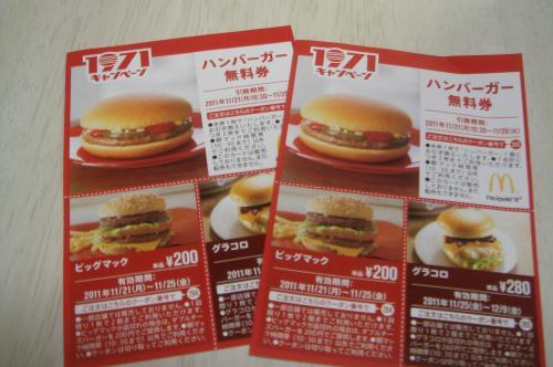 DSC09115_convert_20111119201017.jpg