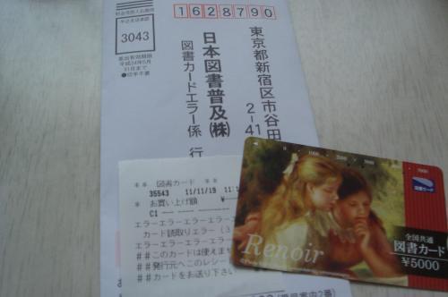 DSC09118_convert_20111120190123.jpg