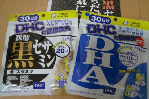 DSC09192_convert_20111125212315.jpg