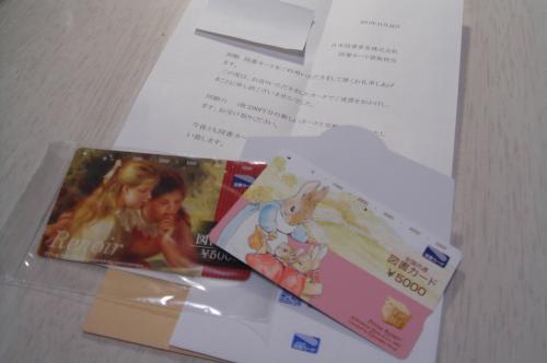 DSC09193_convert_20111126200412.jpg