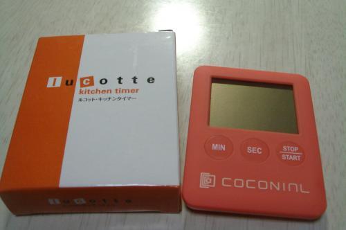 DSC09468_convert_20111225210028.jpg