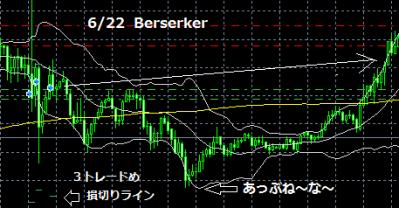 berserker0622.png